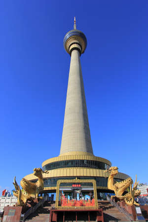 Television Tower of of China Central Television
