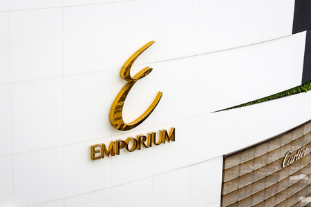 BANGKOK, THAILAND - NOVEMBER 5, 2016: Logo of Emporium Shopping Mall at Bangkok, Thailand. Editorial