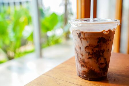 cup of the coco or cacao frappe on the table