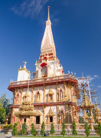 relic: White pagoda decorate with gilded,relic of the Buddha,Phuket Thailand Stock Photo