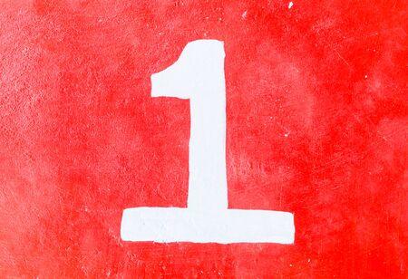 1: 1 number one digit