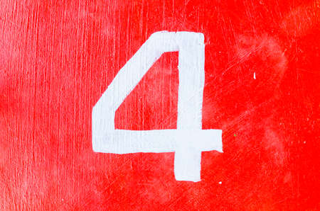 arabic numeral: 1 number four digit Stock Photo