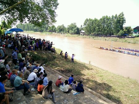 bateau de course: Boat Racing, Nan, Thaïlande