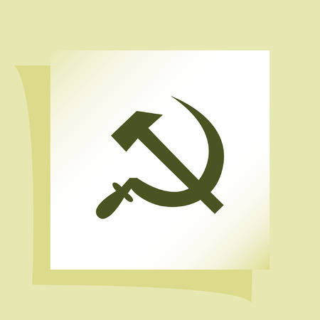 soviet union: Hammer and sickle isolated stock vector icon illustration Illustration
