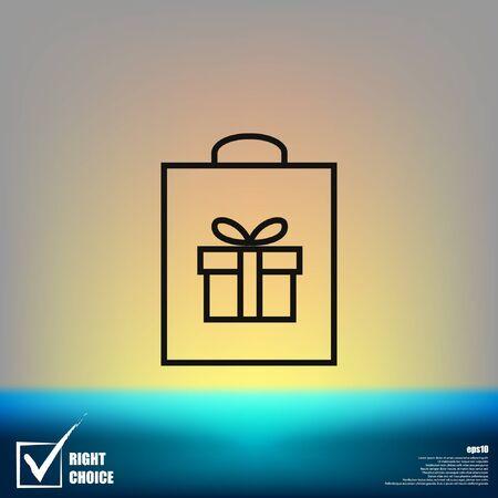 gift basket: Gift vector icon vector illustration.