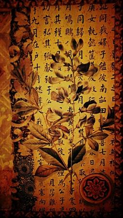 日本の芸術家