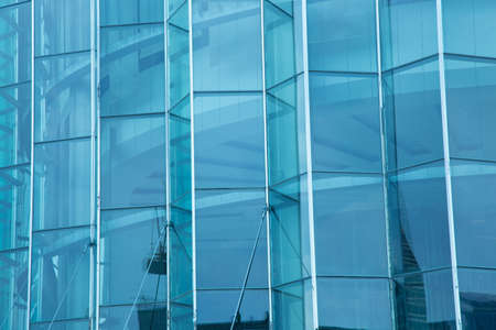 Mirrored Pattern facade Building modern Close Up photo