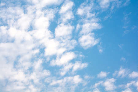 clear day: Clouds in the sky, clear day. Stock Photo