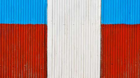 Colorful corrugate wall background photo