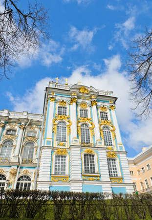 selo: Part of Catherine Palace at Tsarskoye Selo  Pushkin , Russia Editorial