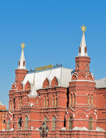 State Historical Museum in Moscow, Russia photo