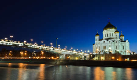Cathedral of Christ the Saviour illuminated at twilight in Moscow, Russia photo