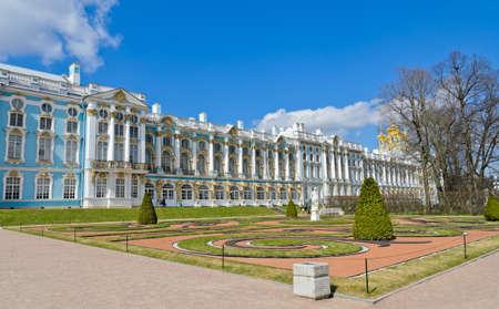 Catherine Palace at Tsarskoye Selo  Pushkin , St  Petersburg, Russia