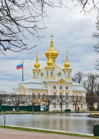 East Chapel in Peterhof palace, St  Petersburg, Russia photo