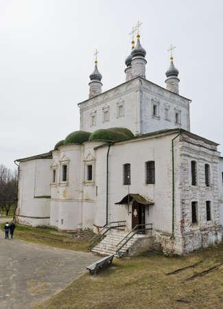 Goritsky Monastery of Dormition in Pereslavl-Zalessky, Russia  photo