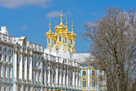 tsarskoye: Catherine Palace in town of Tsarskoye Selo  Pushkin , St  Petersburg,  Russia