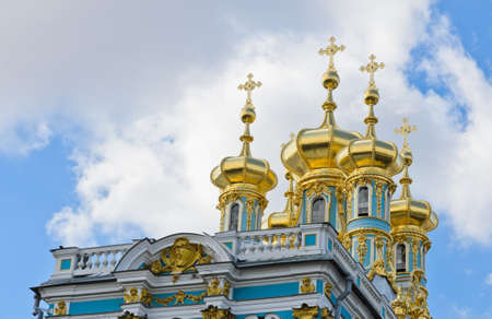 catherine: Golden dome of Catherine Palace in Pushkin, Russia Stock Photo