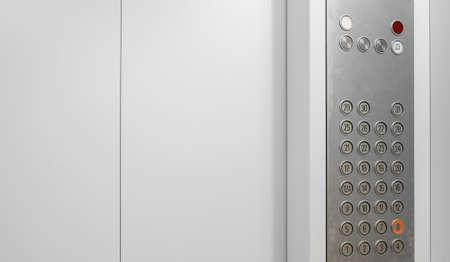 Elevator internal buttons control panel photo