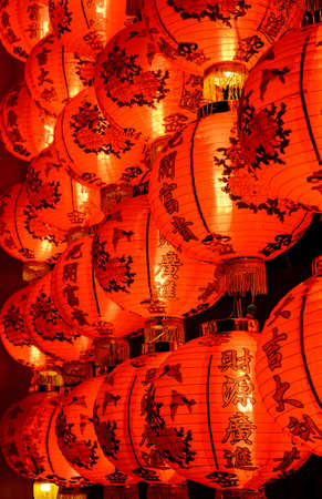 chinese lantern: Chinese red lantern decoration for Chinese New Year Festival Stock Photo