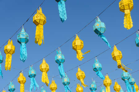 yeepeng: Colorful Lanna paper lantern in Loi Krathong festival or yeepeng lantern festival, Thailand Stock Photo
