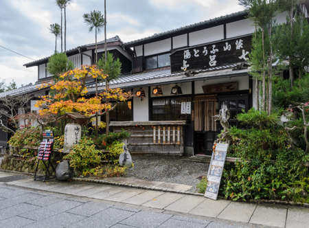 townhouses: KYOTO, JAPAN -NOVEMBER 24, 2016:  Traditional Japanese wooden restaurant at Saga-Toriimoto Preserved Street in Arashiyama, Kyoto, Japan.  A historic street lined by traditional townhouses (machiya) with the shops and restaurants along the way.