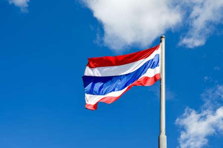 The flag of Thailand Thong Trairong, meaning tricolour flag� Stock Photo