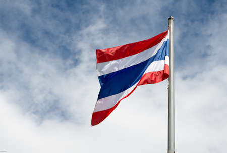The flag of the Kingdom of Thailand (Thong Trairong, meaning tricolour flag) Stock Photo