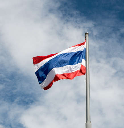 tricolour: The flag of the Kingdom of Thailand (Thong Trairong, meaning tricolour flag) Stock Photo