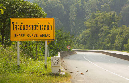curvaceous: Road Signs warn Drivers for Ahead Dangerous Curve Stock Photo