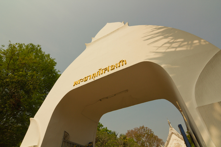 The Buddhist stupa in Dan Sai district, Loei province, Thailand 版權商用圖片 - 33230324