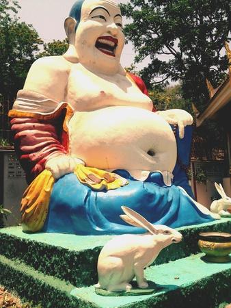 chiness: God Chiness  Khaosammook