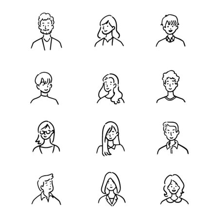 Doodle set of avatar office workers, cheerful people, hand-drawn icon style, character design, vector illustration. Çizim