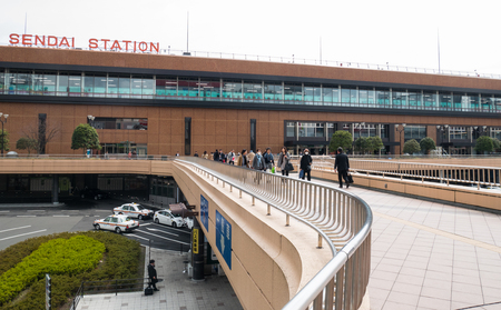 SENDAI , JAPAN - APRIL 12, 2017 : Sendai station Sendai station. In the city, Miyagi is a big station in Tohoku. A high-speed train traveling through the North will have to pass through this station Editorial