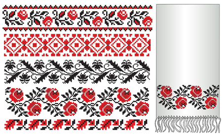 there is a scheme of ukrainian pattern for embroidery Stock Vector - 6513926