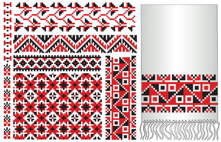 there is a scheme of ukrainian pattern for embroidery Stock Vector - 6514037