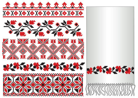 there is a scheme of ukrainian pattern for embroidery Stock Vector - 6514041
