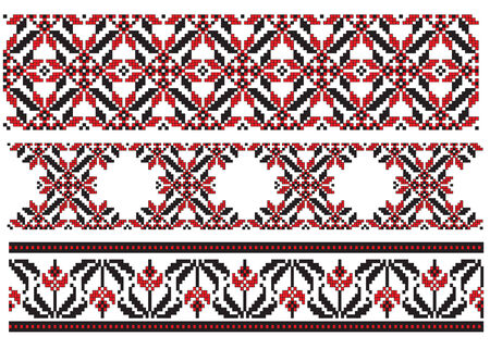 there is a scheme of ukrainian pattern for embroidery Stock Vector - 6514154