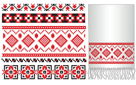 there is a scheme of ukrainian pattern for embroidery Stock Vector - 6514127
