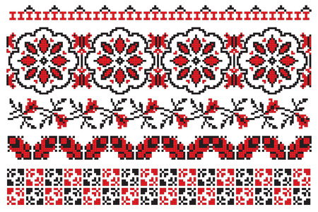 there is a scheme of ukrainian pattern for embroidery Stock Vector - 6565702