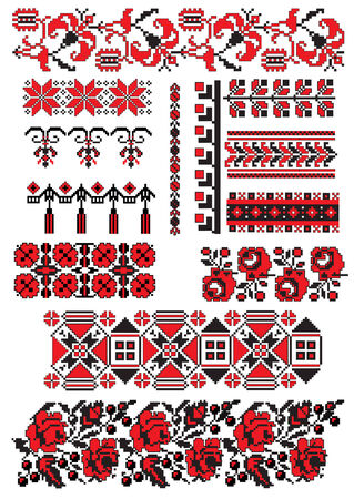 there is a scheme of ukrainian pattern for embroidery Stock Vector - 6565660