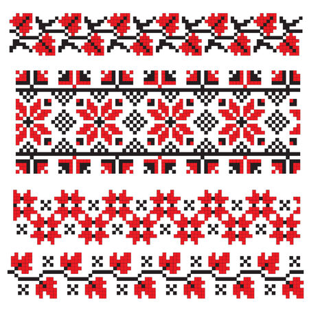 there is a scheme of ukrainian pattern for embroidery Stock Vector - 6565812