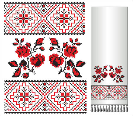 ucraniano: there is a scheme of ukrainian pattern for embroidery