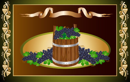 there is a banner  wine for advertising Vector
