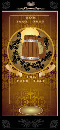 royal beer mug advertising Vector