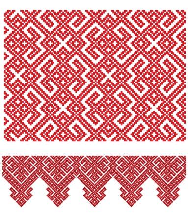 there is a Ukrainian folk embroidery (handmade) Vector