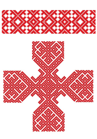 there is a Ukrainian folk embroidery (handmade) Vector