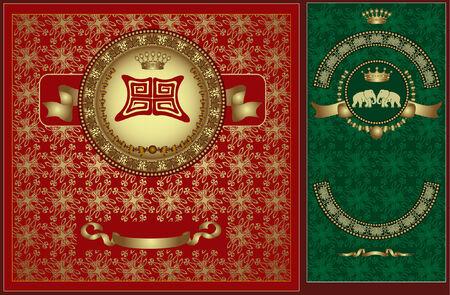 advertising royal banner Vector