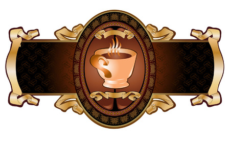 coffee advertising banner 向量圖像