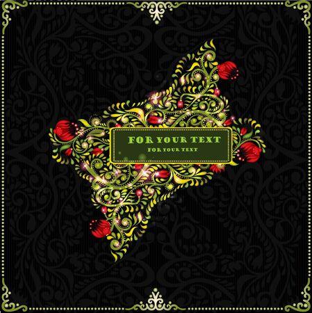 shinny: green shinny pattern glossy banner black background style Illustration