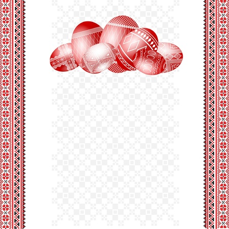 ukraine folk: ukrainian embroider easter egg background